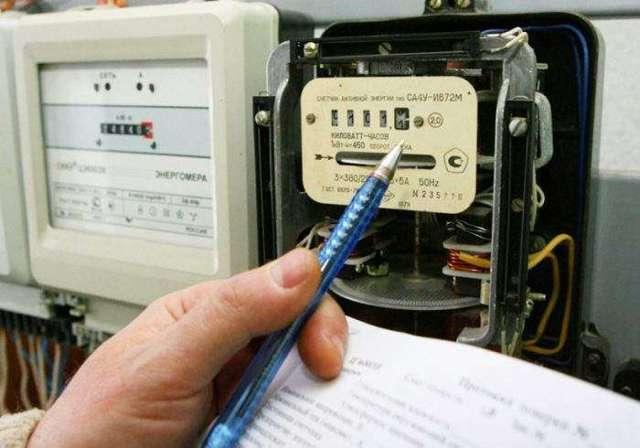 Входит ли в субсидию за ЖКХ оплата электроэнергии