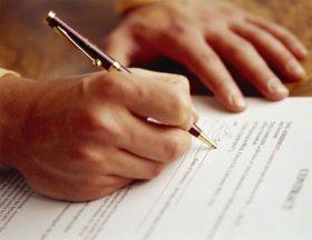Договор управления многоквартирным домом на что обратить внимание
