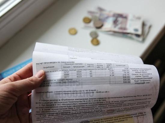 Как не платить за неоказанные услуги ЖКХ