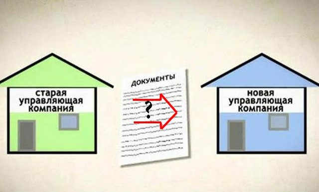 Как сменить форму управления многоквартирным домом