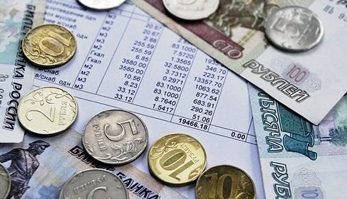 Как получить справку о задолженности по ЖКХ